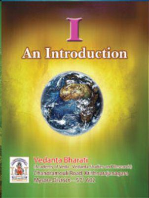 "'I' – An Introduction """