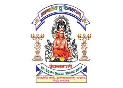 Vivekadeepini