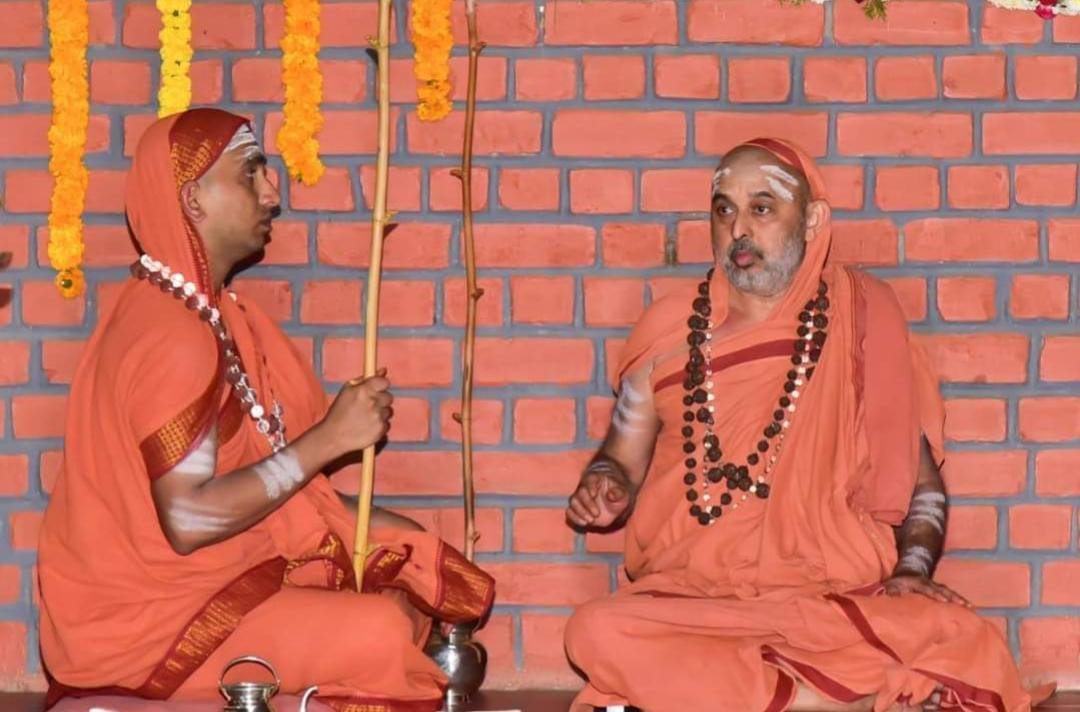 Uttaradhikari Shishyasveekara Mahotsava