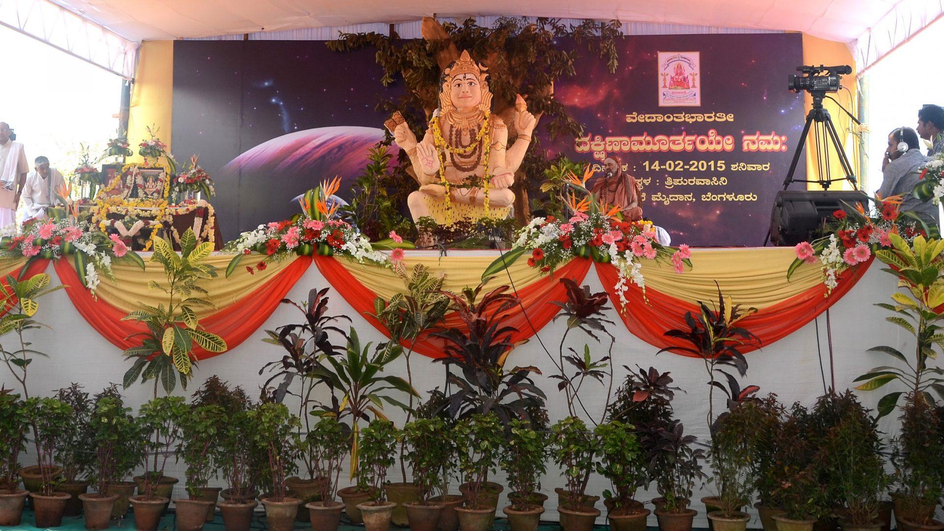 Bodharoopanusandhanam