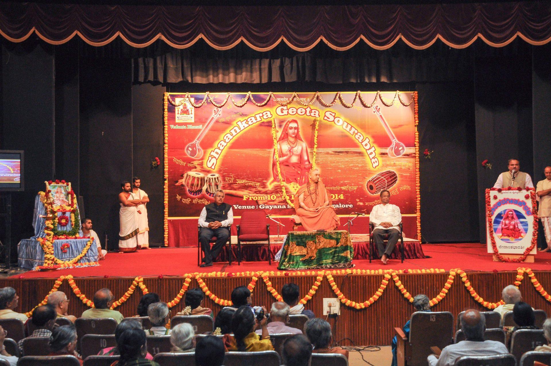 Shaankara Geeta Sourabha